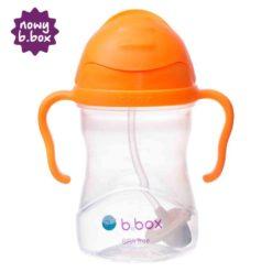 *NOWY* innowacyjny bidon ze słomką b.box pomarańczowy - Pomarańczowy